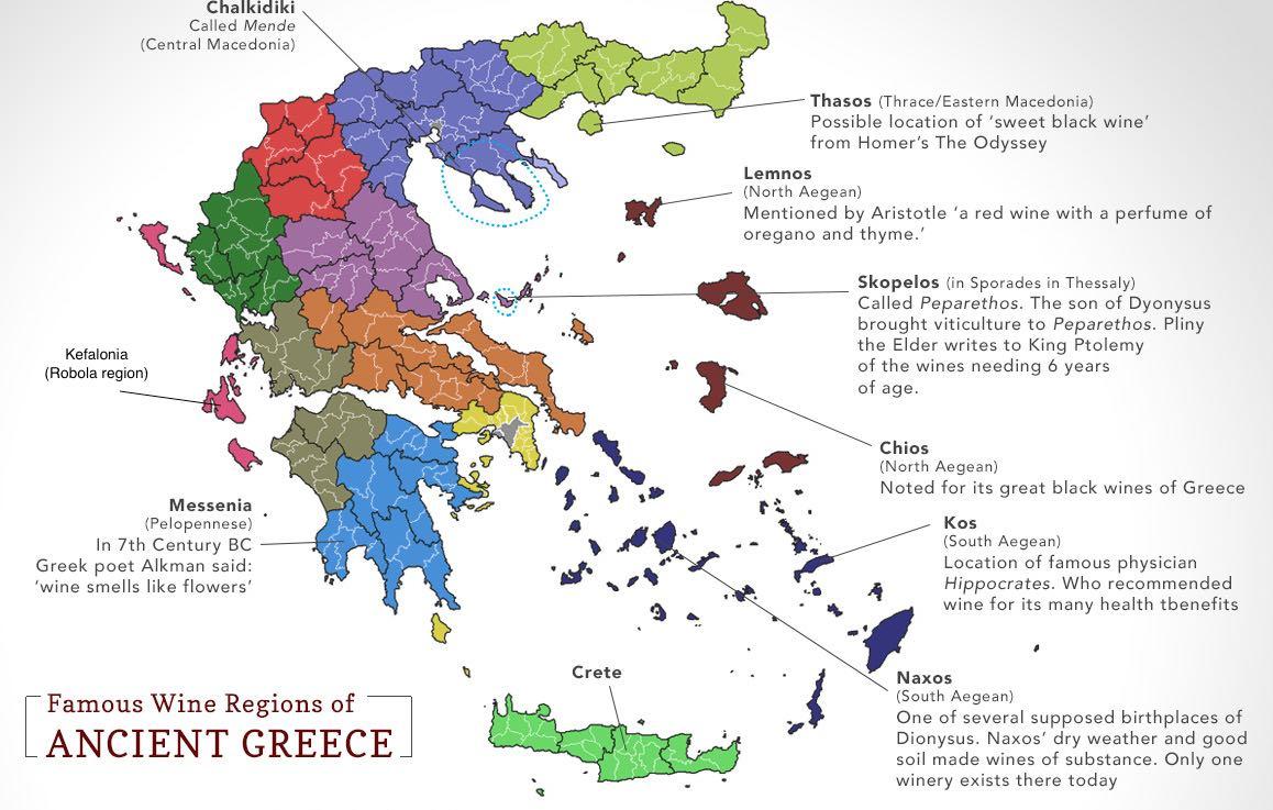 Kefalonia wines The Greek Wine Experience